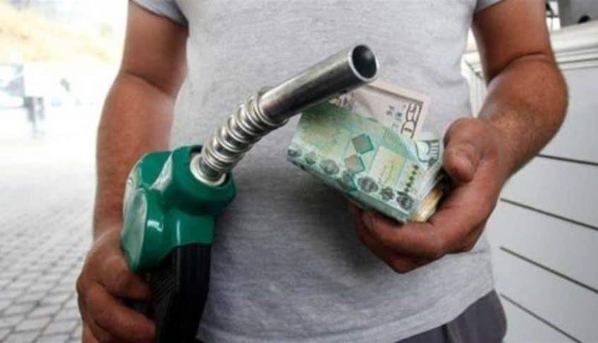 البنزين سيتوفر في المحطات خلال 48 ساعة!