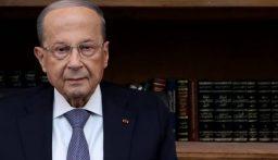 الرئيس عون: بداية الإصلاحات كانت مع دخول التدقيق المالي الجنائي في حسابات مصرف لبنان حيز التنفيذ بعد أن استكملت كل الإجراءات اللازمة وسينسحب على كل الحسابات العامة