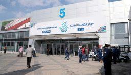 الكويت تقدم جرعة ثالثة تنشيطية من لقاح كورونا لـ 3 فئات