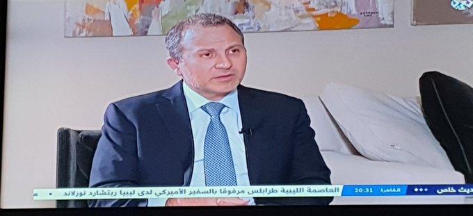 باسيل:  يجب على الحكومة أن تضع خطة تعافٍ مالي تنطلق منها للتفاوض مع صندوق النقد
