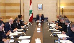 صندوق النقد يشكو من تلكؤ مصرف لبنان (ليا القزي – الأخبار)