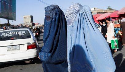 """""""طالبان"""" تصدر قائمة جديدة بـ""""الممنوعات"""""""