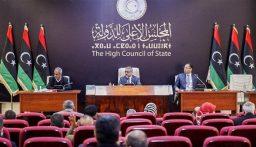 مجلس الدولة في ليبيا يطالب بتأجيل الانتخابات الرئاسية