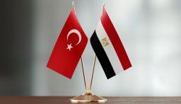 هل ستتأثر مصر بقرار تركيا خفض الفائدة؟