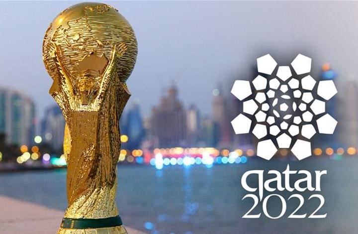 اليكم أول منتخب عربي يبلغ الدور النهائي في تصفيات إفريقيا لمونديال قطر