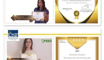 لبنان يفوز ب 6 ميداليات ذهبية في أسبوع الإبتكارات IWA 2021 في المغرب