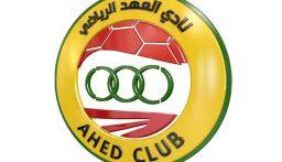 إختتام رابطة نادي العهد عدلون أنشطتها الرياضية الصيفية
