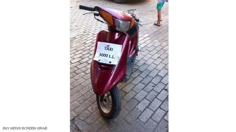 """""""تاكسي الدراجات النارية"""" يغزو لبنان.. والخدمة بـ3 آلاف ليرة!"""
