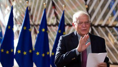 بوريل: إيران تريد الاجتماع مع مسؤولين أوروبيين في بروكسل حول الاتفاق النووي