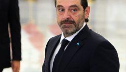 الحريري يهدّد: لن أخوض الانتخابات.. (ميسم رزق – الأخبار)