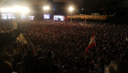 مشاركة حاشدة لمناصري التيار الوطني الحر في احتفالية ذكرى ١٣ تشرين(جانب من الحضور بالصور)