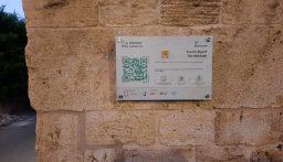 خدمة UNCOVER Lebanon في البترون للاطلاع على تاريخ المواقع الاثرية عبر لوحات ممكننة بتقنية CODE QR