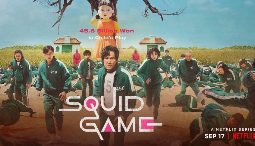 """مسلسل """"Squid Game"""" يحقق أعلى مشاهدات في نتفليكس"""