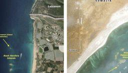 صخرة الصومال تدعم موقف لبنان في ترسيم الحدود البحرية (ايفا ابي حيدر-الجمهورية)